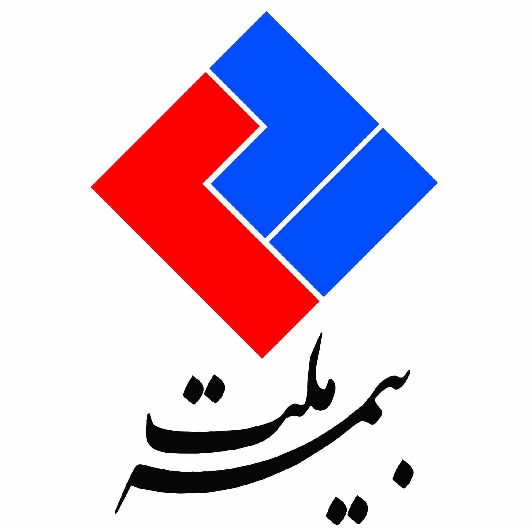 bimeh-melat_20110205_1366658863